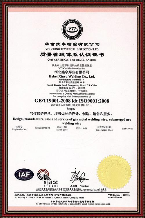 9001:2008 Certificate