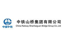 CHINA RAILWAY SHANHANGUAN BRIDGE