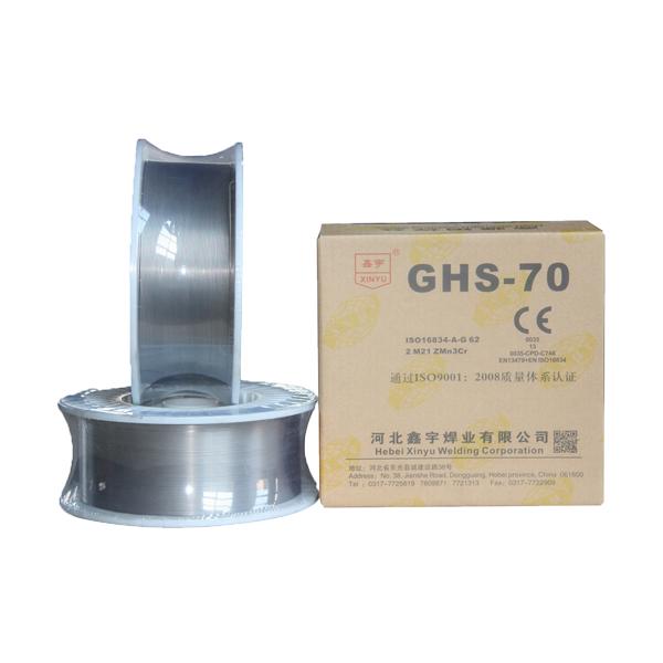 ER100S-G