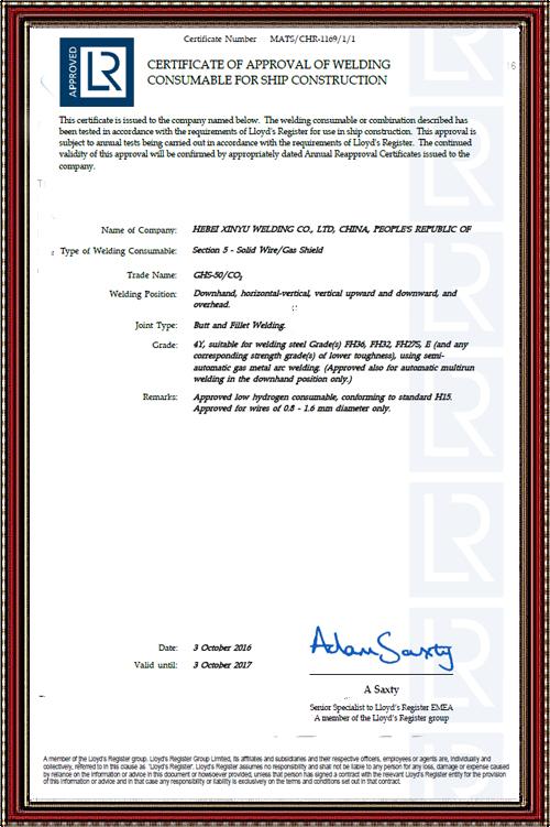 LR Certificate